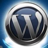 WordPress, o que é e para que serve