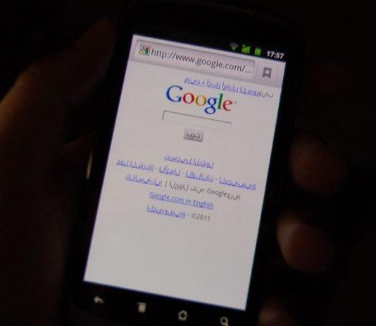 Google começa bloqueio de publicidade que causa lentidão aos navegadores