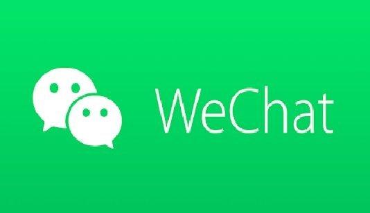 Downloads de TikTok e Wechat se tornarão proibidos nos Estados Unidos