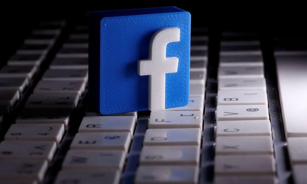 """Facebook pretende lançar ferramenta com """"boletins informativos"""""""