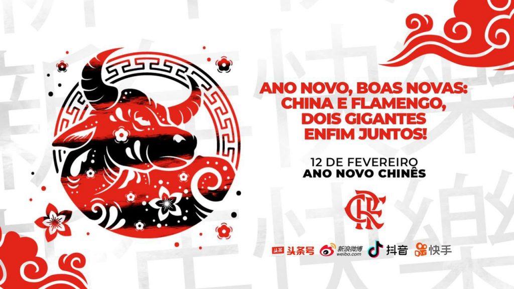 Flamengo ingressa em mídias sociais chinesas para alavancar crescimento